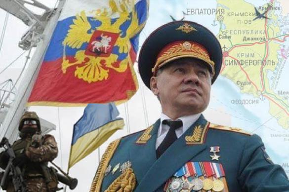 Шойгу указал виновников напряженности между Россией иСША