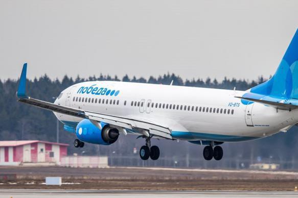 В летевший из Казани в Сочи самолет ударила молния. 401355.jpeg