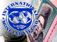 Украина получила еще один транш кредита от МВФ