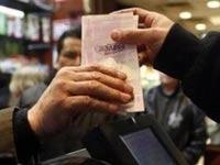 Рабочие места начали разыгрываться по лотерейным билетам