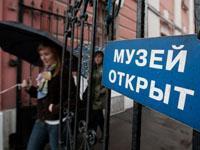 Музеи Петербурга перестанут пускать пьяных. 242356.jpeg