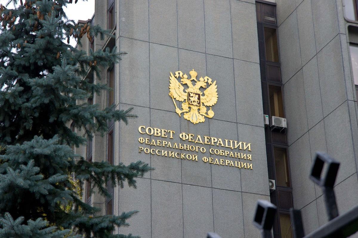 Жилищная кооперация в Совете Федерации. 405356.jpeg