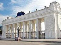 В парке Горького появится специальная площадка для митингов
