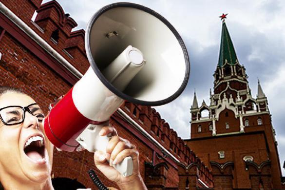Российская власть заслуживает орден Революции. 402358.jpeg