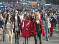 В рамках Дня молодежи в Москве пройдет около 150 мероприятий