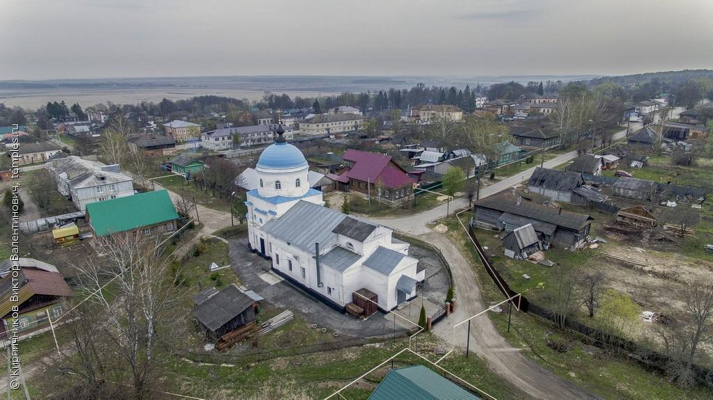 Большая история самого маленького города России. Чекалин. Вид на город