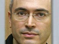 Участники акции в поддержку Ходорковского попали под арест