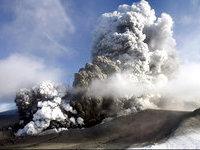 вулкан. 238360.jpeg