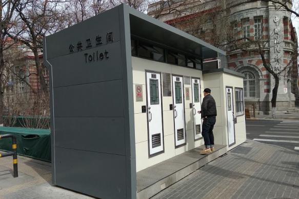 В Китае разработают приложение для быстрого поиска туалета. 401360.jpeg