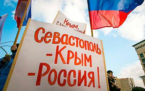 1-ый президент Украины пояснил, почему Киев был обречен напотерю Крыма
