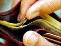 У Украины нет денег на повышение прожиточного минимума