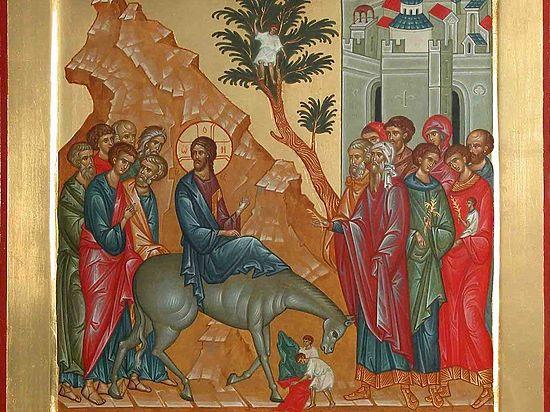 Вербное воскресение: пять дней до казни. 403362.jpeg