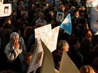 На юге Аргентины произошли уличные беспорядки. argentina