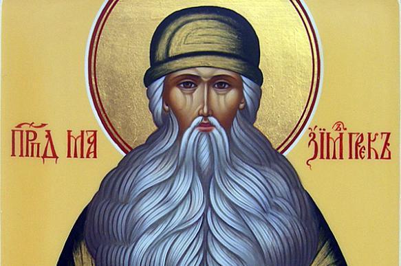 Максим Грек - преподобный переводчик. 398363.jpeg