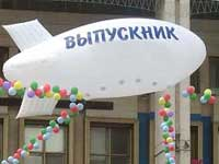 Вузы получат более 30 млрд рублей от государства