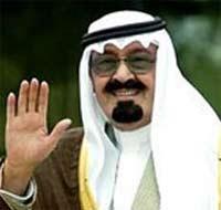 Саудовский король получил послание от Медведева
