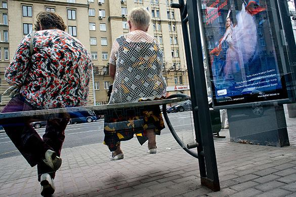 За нелегальные рекламу и граффити введут штраф в 150 000 рублей. на остановке