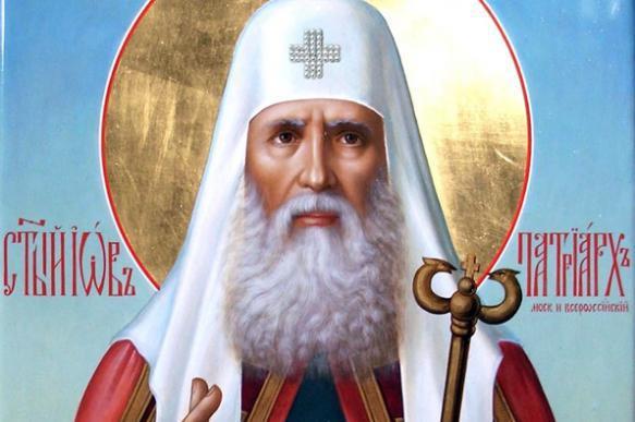 """Патриарх Иов - сын """"смутного"""" времени. 398364.jpeg"""