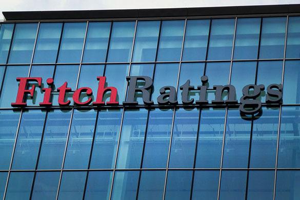 Fitch подтвердило долгосрочный рейтинг столицы науровне «BBB-»