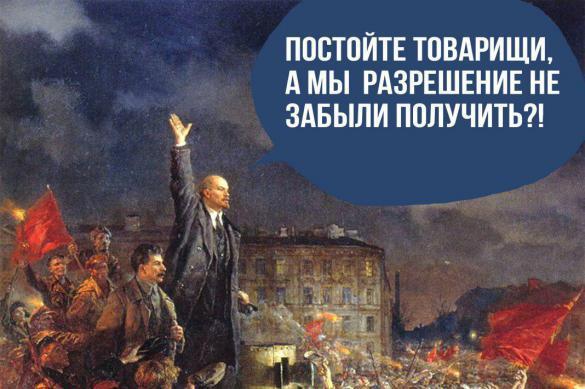 Россияне копят злость на власть, чтобы взять вилы?. 390365.jpeg