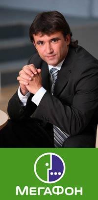 Александр Бахорин