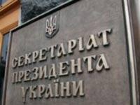 Украинский президент принял отставку Балоги