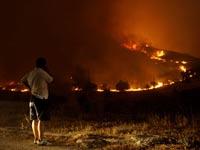 Греческие лесные пожары ослабевают