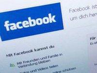 Нерожденный младенец обзавелся 260 друзьями на Facebook. 239367.jpeg