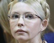 Американская компания требует у Тимошенко 18 миллионов. timoshenko