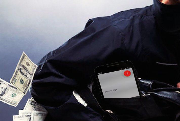 """Ограбление по Google: перед тем, как пойти """"на дело"""", американец посоветовался с поисковиком. 377367.jpeg"""