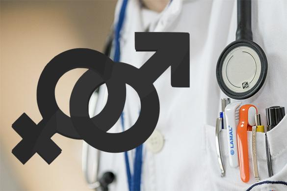 Доктор московской больницы пытался вылечить пациентку сексом
