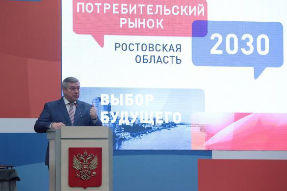 Ростовская область разрабатывает стратегию развития потребительского рынка до 2030 года. 384368.jpeg