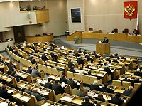 Госдума одобрила схему упрощенного налогообложения для малого