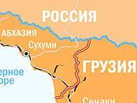 Грузия и Абхазия обсудят ситуацию на общей границе
