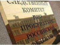 Глава Росрыболовства не признал себя виновным в служебном подлоге. 281369.jpeg