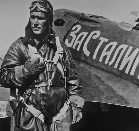 Американцы запретили искать советского аса…. Дважды Герой Советского Союза летчик Борис Сафонов