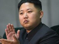 Ким Чен Ын возглавил Трудовую партию Кореи. 258299.jpeg