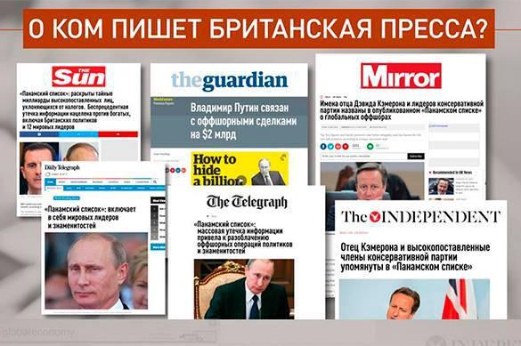 Запад в деле офшоров увидел только Россию