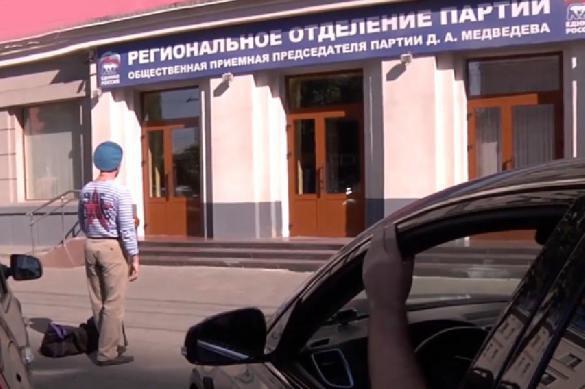 Воронежский десантник проклял