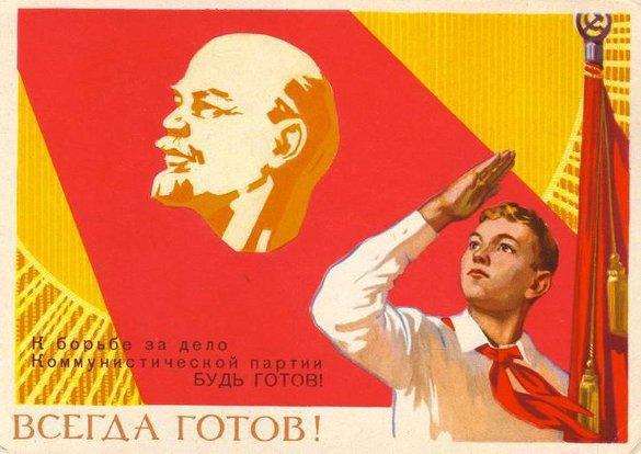 Советский союз возродится в XXI веке?. Советский союз возродился в двадцать первом веке