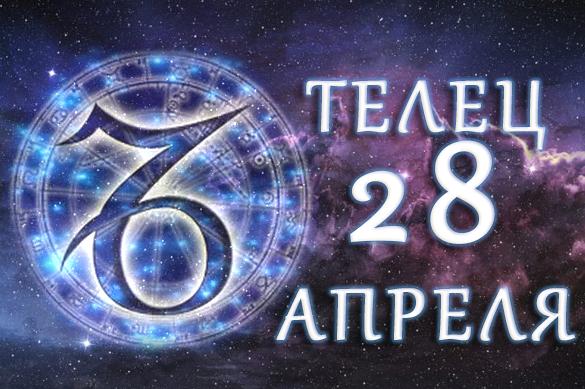 Астролог: рожденные 28.04 тверды. 386372.jpeg