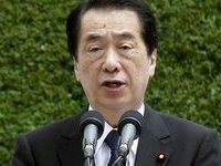 Японский премьер объявил о своей отставке. japan