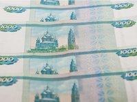Свидетеля по делу Буданова могли подкупить. 279373.jpeg
