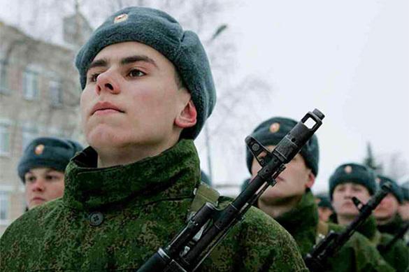 Армия. ЭКСПЕРТ