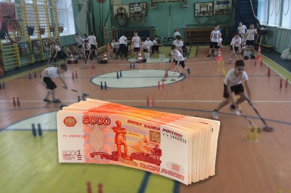 Якутская школа заплатит ученице за травму на уроке 149 тысяч руб