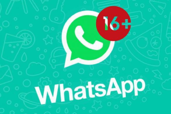 Скоро в России? WhatsApp запретит общаться несовершеннолетним. 386374.jpeg
