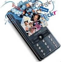Мобильный для школьника
