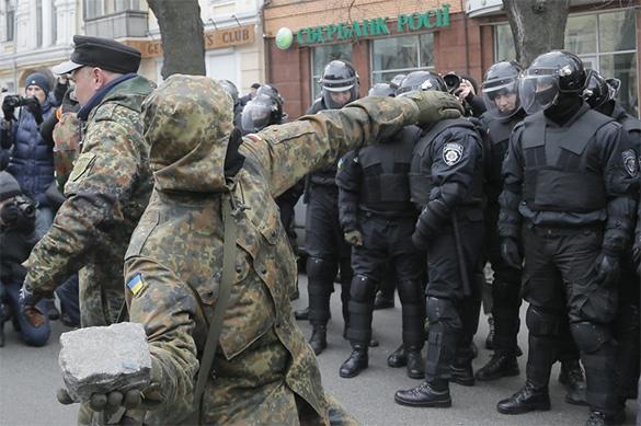 В Киеве снова блокируют офисы Сбербанка