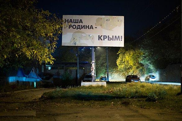 ДНР и ЛНР готовы признать Крым и Севастополь частью Украины. Крым