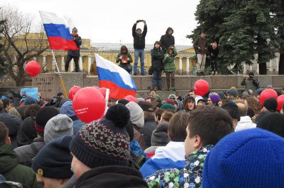 Европа ударит по России при помощи недовольной молодежи. 384378.jpeg